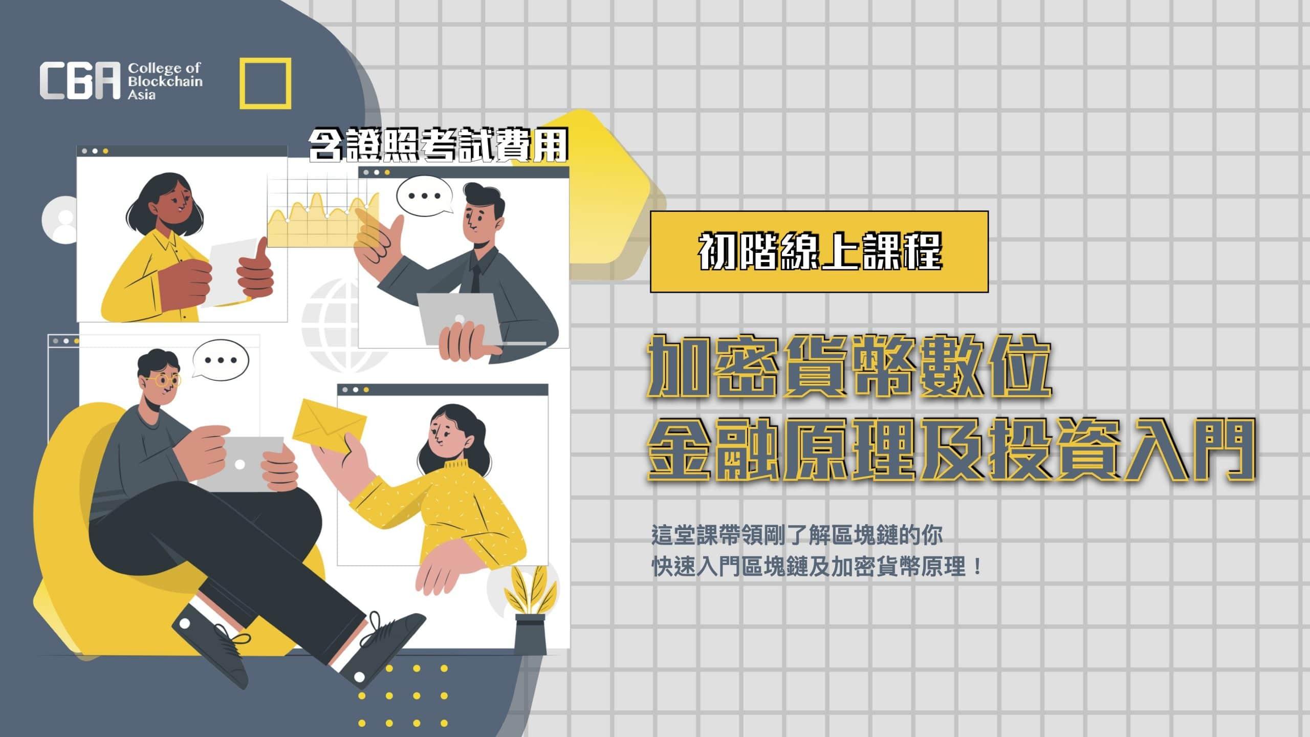 購物車封面圖(初階)